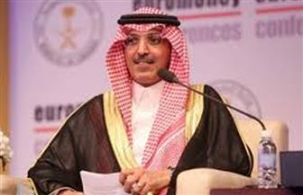 """وزير المالية السعودي يترأس وفد المملكة المشارك في ورشة عمل """"السلام من أجل الازدهار"""" بالبحرين"""