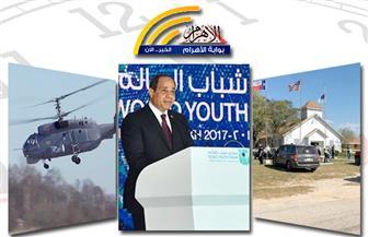 رسائل الرئيس للشباب.. وفاة مسئولين سعوديين.. مكافأة القبض على الحوثي.. مقتل 27 أمريكيًا بنشرة منتصف الليل