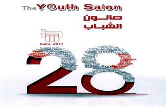بمشاركة 188 فنانًا.. خالد سرور يفتتح صالون الشباب بقصر الفنون.. الأربعاء