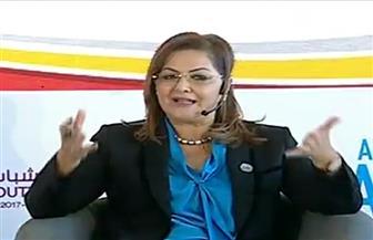 وزيرة التخطيط: استراتيجية مصر 2030 تركز على التعاون مع القطاع الخاص