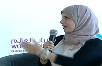 """""""شباب البرنامج الرئاسي"""" يعرضون تجاربهم في القيادة بمنتدى شرم الشيخ"""