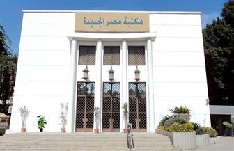 """""""في بيت مصاص دماء"""" سمر نور تناقش مجموعتها المتوجة بـ""""ساويرس"""" في مكتبة مصر الجديدة"""