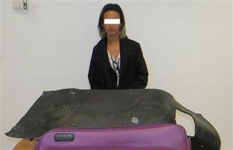 ضبط سيدة أجنبية تحمل 4 كيلوجرامات كوكايين قبل تهريبها إلى داخل البلاد