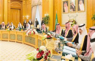 مجلس الوزراء السعودي يدعو المجتمع الدولي  للعمل على إلزام إيران باحترام سيادة الدول في الشرق الأوسط