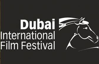 مهرجان دبي السينمائي يغير خريطته ويعلن موعد الدورة الـ 15