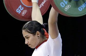 بعد 5 سنوات.. اللجنة الأوليمبية تمنح عبير عبدالرحمن فضية رفع الأثقال بأوليمبياد لندن 2012