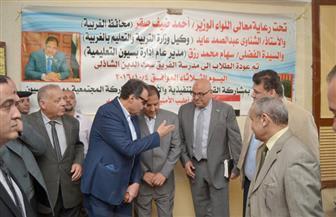 """محافظ الغربية يتفقد أعمال قافلة طبية وبيئية بمدرسة الفريق """"سعد الدين الشاذلي"""" في بسيون  صور"""