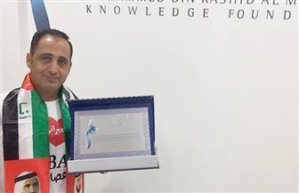 تكريم الشاعر عصام بطاح فى معرض الشارقة الدولى للكتاب