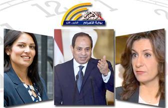 مياه النيل حياة أو موت..لوبي مصري..قناة تليفزيونية كبرى.. انهيار بكولومبيا..استقالة وزيرة بنشرة منتصف الليل