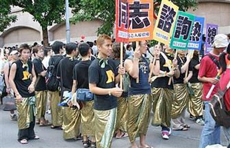 عمال في تايوان يتظاهرون احتجاجًا على مشروع قانون يُتيح زيادة وقت العمل
