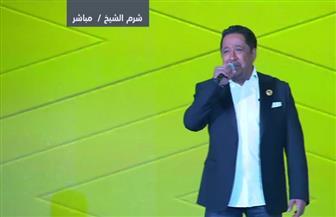الشاب خالد يغني بالجلسة الختامية بمنتدى شباب العالم.. ويهتف: تحيا مصر