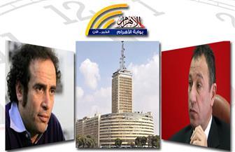 الخطيب رئيسا للأهلي.. فصل عمرو حمزاوي وآخرين.. قرار من ماسبيرو.. انهيار منزل بنشرة الثالثة