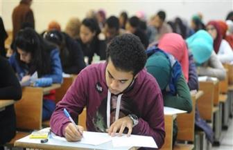 """""""تعليم وطلاب""""الأعلى للجامعات يبحث الاستعدادات لامتحانات التيرم الأول.. الأحد"""