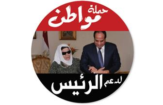 """انضمام عائلات الهوارة وأبو يوسف وأبوستيت لحملة """"مواطن"""""""