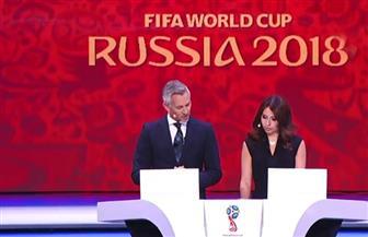 المغرب تصطدم بالبرتغال وإسبانيا في المجموعة الثانية لمونديال 2018