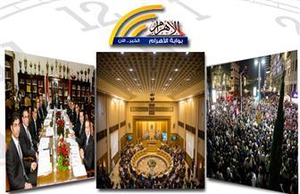 البيان الختامي للوزراء العرب.. مظاهرات إقالة نتنياهو.. قرارات الخطيب.. هزيمة داعش بالعراق بنشرة الثالثة