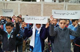 مدارس الإسكندرية تخصص الحصة الأولى للتأكيد على عروبة القدس| صور