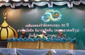 مسلمو تايلاند يرفعون صور الإمام الأكبر للترحيب بوفد الأزهر | صور