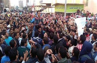 وقفة احتجاجية لطلاب جامعة المنوفية ضد قرار الرئيس الأمريكي | صور