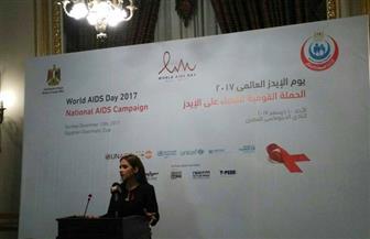 نيللي كريم: دعونا نقضي على الإيدز بدعم المصابين وعدم الخوف منهم