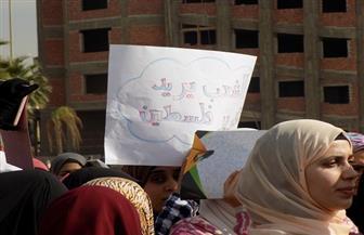 مسيرة طلابية بمشاركة قيادات جامعة الفيوم ضد قرار ترامب | صور