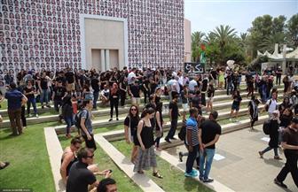مظاهرة لطلاب عرب أمام جامعة تل أبيب تنديدًا بقرار ترامب بشأن القدس