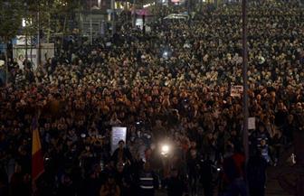 احتجاجات في بوخارست ضد إصلاح النظام القضائي