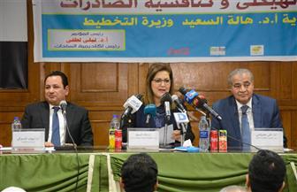 وزيرة التخطيط: تقييم الإصلاح الاقتصادي يحتاج عامًا منذ التطبيق