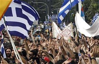 النقابات اليونانية تبدأ مظاهرات وإضرابات احتجاجًا على إصلاحات سوق العمل