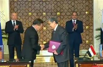 الرئيس السيسي وبوتين يشهدان توقيع عقد محطة الطاقة النووية بالضبعة
