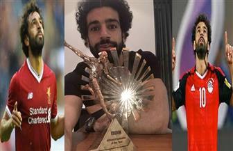 محمد صلاح أفضل لاعب فى إفريقيا 2017 باستفتاء BBC