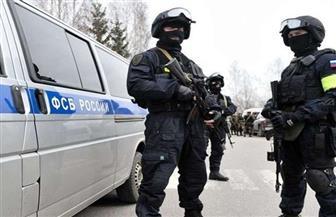 الأمن الروسي يفكك خلية خططت لأعمال إرهابية في رأس السنة