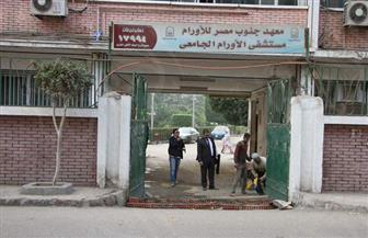 تأهيل معهد جنوب مصر للأورام بجامعة أسيوط صديقًا للأشخاص ذوي الإعاقة | صور