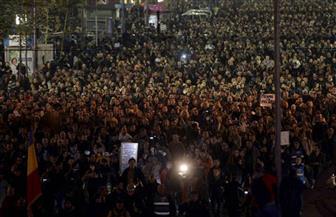 مظاهرة احتجاجية في رومانيا ضد إصلاح ضريبي قد يؤدي إلى خفض الأجور