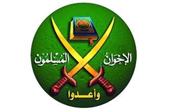 قياديان بالإخوان يطالبان التنظيم الدولي بالتحقيق في تورط عناصره بالدعارة في تركيا