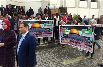 وقفة احتجاجية بجامعة بورسعيد للتنديد بقرار نقل السفارة الأمريكية للقدس | فيديو