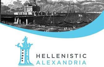 انطلاق مؤتمر إحياء تاريخ الإسكندرية خلال الحقبة الهلينستية بأثينا بمشاركة الفقي
