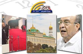 الزمالك يعلن الحداد.. الحج إلى مصر.. جنازة سامية صادق.. روسيا لا تتفق مع أردوغان بنشرة السادسة
