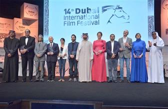 """القائمة الكاملة للفائزين بجوائز مهرجان دبي السينمائي.. و""""ستار وورز"""" يسدل ستار الختام صور وفيديو"""