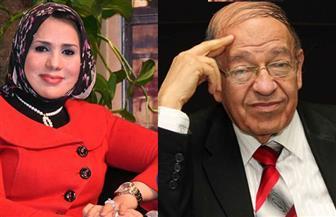 """""""الشخصية المصرية فى مواجهة التطرف"""" بمركز الهناجر بالأوبرا.. الإثنين"""