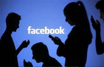 """""""فيسبوك"""" يتيح خاصية جديدة بعد الكوارث"""
