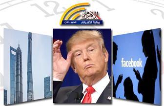 اتهام وزارة العدل..مذابح عش الزوجية..فرض بدل مالي..ارتفاع  الذهب. .أعلى برج عالميًا بنشرة منتصف الليل
