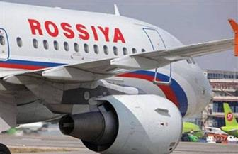 توقيع اتفاقية استئناف الرحلات الروسية إلى مصر.. غدًا