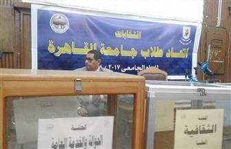 انتخاب شادي محمد عبدالرحمن رئيسًا لاتحاد طلاب جامعة القاهرة