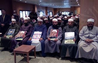 مسيرة صامتة بالزي الأزهري اعتراضًا على قرار نقل سفارة أمريكا إلى القدس   صور