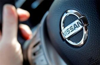 نيسان تستدعي 320 ألف سيارة في اليابان