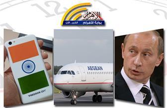 بوتين يحذر..مقتل 20 إرهابيًا..إعدام قاتل طفل ميت الكرماء..تسعيرة السلع..هواتف ذكية هندية بنشرة الثالثة