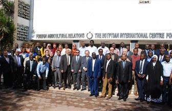 وزارة الزراعة تحتفل بتخريج 75 متدربًا من 35 دولة بالمركز الدولي  | صور