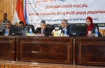 محمود مرسى رئيسًا لاتحاد طلاب جامعة سوهاج وعبداللطيف نائبًا له  صور