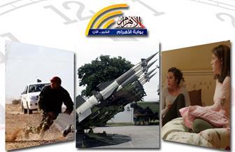 """نجمة لـ """"الصخرة""""..اختبار 12صاروخًا.. نشر أسلحة بالشرق الأوسط..حادث تصادم بفرنسا بنشرة التاسعة"""